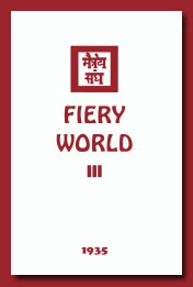 FIERY WORLD III  (hardcover)