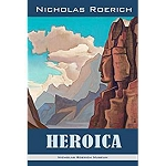 HEROICA (hardcover)