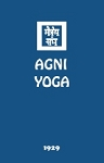AGNI YOGA  (hardcover)