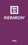 HIERARCHY  (hardcover)