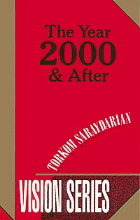 YEAR 2000 & AFTER- THE (Vision series # 2)