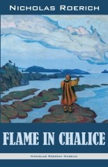FLAME IN CHALICE  (softcover)