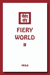 FIERY WORLD II  (hardcover)